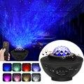 USB звездный Bluetooth музыкальный Звездный проектор для сцены океанская волна проекционная лампа светильник Звездный проектор Декор для комнат...