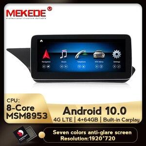 Image 1 - HD Android 10 8 core 4G + 64G 4G LTE Auto GPS Navigation Multimedia Player für Mercedes benz E Klasse W212 E200 E230 E260 E300 S212