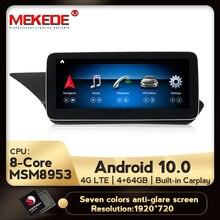 Lecteur multimédia de Navigation GPS de voiture HD Android 10 8 core 4G + 64G 4G LTE pour Mercedes Benz classe E W212 E200 E230 E260 E300 S212