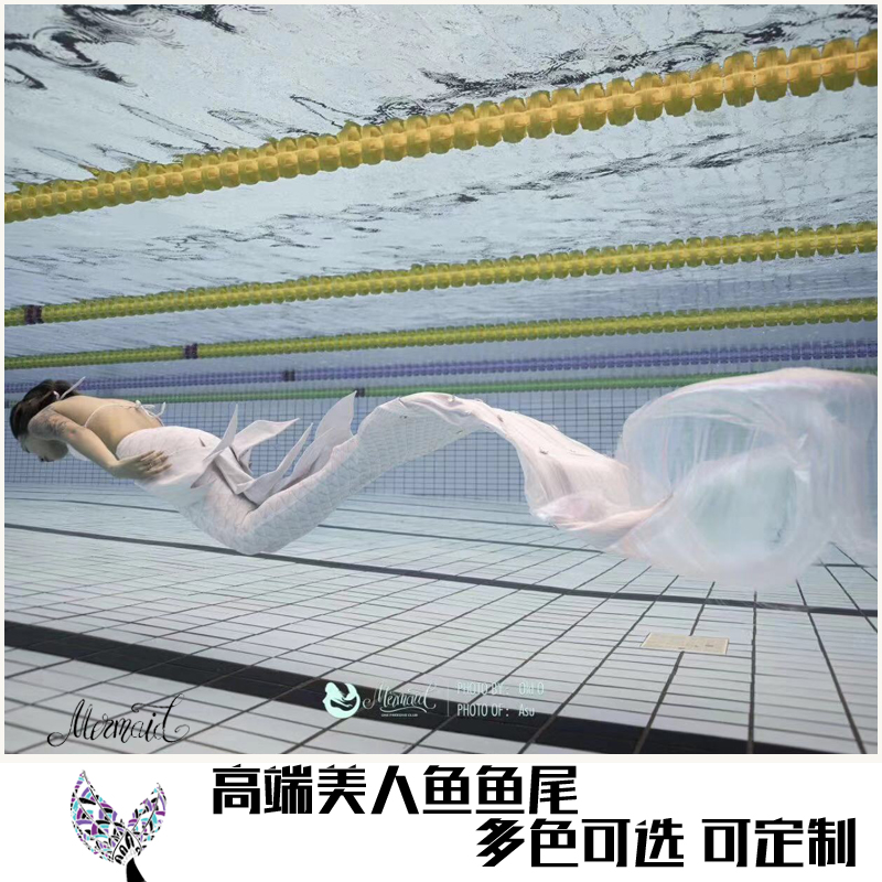 High elastic fabric for performance suit of Freestyle diving swimsuit with tailor-made diamond ribbon yarn Mermaid  tail bikini