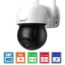 Zjuxin 3mp ptz wifi câmera ip ao ar livre 4x zoom digital ai rastreamento automático câmera sem fio onvif áudio 3mp câmera de segurança cctv