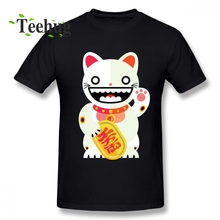 For Man Lucky Cat T Shirt Crazy Unique Design Boy Quality Cotton Clothes Nice Short-sleeved Summer