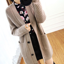 ALKMENE long section buckle cardigan loose knit wool women thick section with pocket fashion sweater coat 2019 autumn and winter()