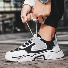 Men's Casual Shoes Trend Board