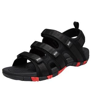 Vogue Men Sandals Summer Men S