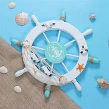 Botte de bateau nautique en bois style méditerranéen, décoration murale de fête