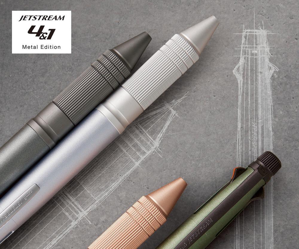1 pièces japon uni MSXE5-2000A-05 métal édition 4 + 1 JETSTREAM stylo à bille crayon mécanique cadeau daffaires 4 couleurs disponibles