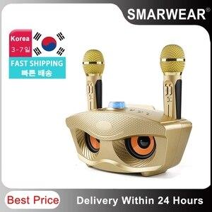 Família ktv sem fio ao ar livre bluetooth áudio karaoke suporte do telefone móvel subwoofer alta fidelidade som efeito música máquina dupla microphon