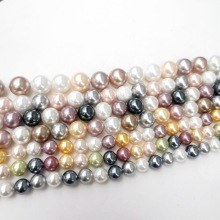 Free delivery New Fashion, High Quality Color Mix, Loose Round Beads, Imitation Shell Pearl, New Size Selection 4-14mm, 15 Inch