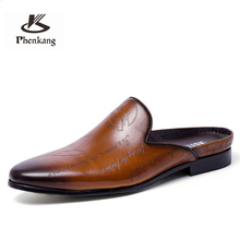 Phenkang Business Half Slippers Men's Office Summer Trend Personalized Carved Dress Genuine Leather Breathable Toe Cap Shoes