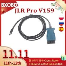 V159 JLR Pro for Land Rover JLR OBD2 스캐너 지원 2017 JLR V159 SDD PRO 자동 진단 도구 JLR SDD V159 for Jaguar