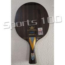 Amizade 729 rei ebony klc ténis de mesa lâmina 729 rosewood alc raquete ebony ping pong bat/paddle