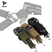 Тактический 2 точечный строп ms4 для пистолета быстрое отсоединение