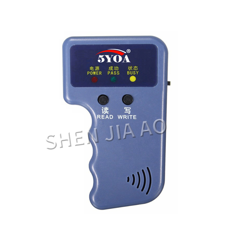 ID Copy Machine / 125Khz Access Control Key Copy / Check-in Card Copy Machine / Mini Handheld ID Card Copy Machine / Portable