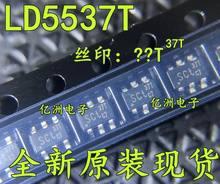 50 PÇS/LOTE LD5537T / LD5537 novo chip de alimentação SOT23-6 originais remendo 6 pés modelo original