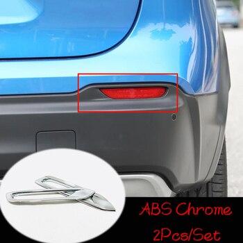 ABS Chrome/คาร์บอนไฟเบอร์สำหรับ Nissan Qashqai J11 2017 2018 หมอกกรอบโคมไฟฝาครอบรถอุปกรณ์เสริมจัดแต่งทรงผม 2Pcs