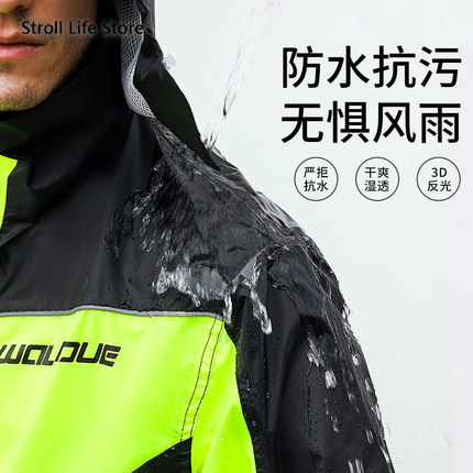 Adult Motorcycle Raincoat Riding Men Rain Jacket Waterproof Thin Rain Coat Green Mens Sports Suits Rain Pants Set Gift Ideas 1