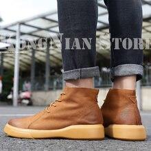 Мужские кожаные ботинки на шнуровке черные повседневные с высоким