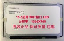Painel de Tela de LED Para HP 15-BW 15-BS 15.6 1366X768 B156XTN04.6 B156XW04V.7 B156XTN04.0 B156XTN03.1 B156XTN07.0 Exibição 091MGD