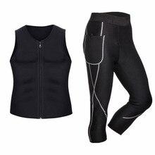 New Winter Men's Thermal Underwear Sets Neoprene Warm Long