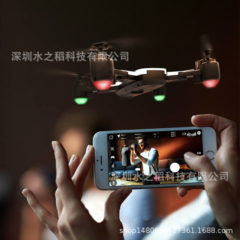 2019 New Style Unmanned Aerial Vehicle GPS Smart Positioning Unmanned Aerial Vehicle Aerial Photography WiFi Image Transmission