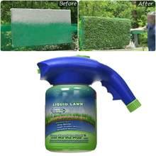Jardinagem semente sprinkler gramado hidro mousse doméstico sistema de semeadura hidro dispositivo de pulverização líquido sementes gramado cuidado jardim navio da gota
