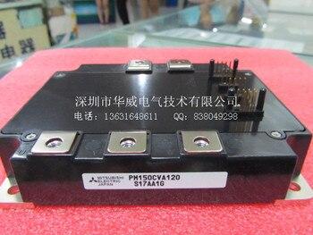 PM150CVA120 PM150CV1A120 IGBT module--HWDQ