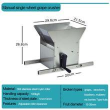 Home wine making fruit crusher Grape blueberry mulberry crusher Manual single wheel grape crusher Semi-auto wheel