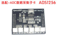 ADI development board / ADC daughter card / support BF531 / BF533 / ADS1256 development board|Speaker Accessories| |  -