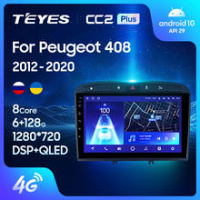 TEYES CC2L CC2 Plus For Peugeot 408 1 2012 - 2020 Car Radio Multimedia Video Player Navigation GPS Android No 2din 2 din dvd