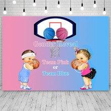 Avezano צילום תפאורות מין לחשוף כדורסל משחק צוות ורוד או כחול ילד ילדה רקע תמונה סטודיו Photozone דקור