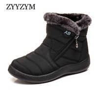 ZYYZYM Mulheres Botas Botas de Inverno Botas de Neve de Inverno Mãe das Mulheres À Prova D' Água Pano de Pelúcia Manter Sapatos de Algodão Quente Botas de Mulher mujer