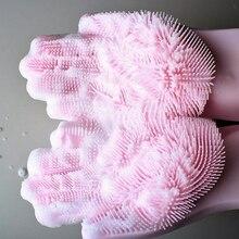 1 шт Волшебные силиконовые перчатки для мытья посуды, экологически чистые резиновые перчатки для чистки, для кухни, кровати, ванной, ухода за волосами