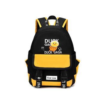 2021 dzieci torby szkolne dla dziewczynek chłopcy dziecko plecak przedszkolny plecak dziecięcy torby na książki plecaki szkolne Mochila Infantil tanie i dobre opinie NoEnName_Null CN (pochodzenie) Oxford zipper Backpack 322g nylon 35cm Stałe kids school bags 14cm 21cm