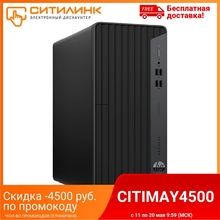 Системный блок HP ProDesk 400 G7 Intel Core i5 10500, 8 Гб, 256Гб SSD, 293T6EA