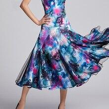 Skirt Training-Clothes Dance-Wear Ballroom Jazz Stage-Practice Dancing Standard-Waltz