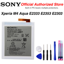цена на Original Sony LIS1576ERPC Battery For Sony Xperia M4 Aqua E2333 E2353 E2303 2400mAh
