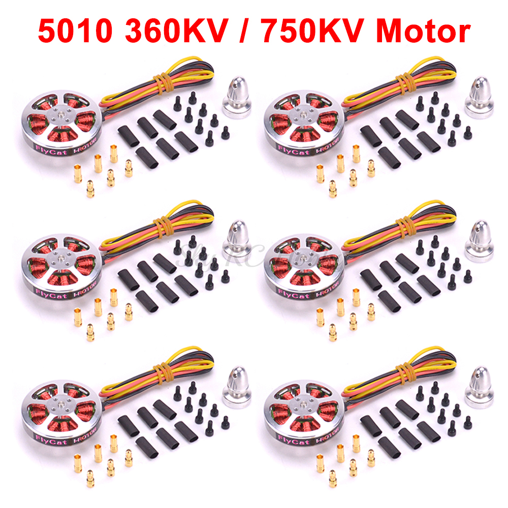 <font><b>5010</b></font> 360KV / 750KV High Torque Brushless Motors For ZD550 ZD850 MultiCopter QuadCopter Multi-axis aircraft image