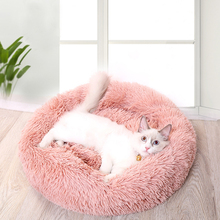 Get more info on the Pet Dog Cat Kennel Nest Deep Sleep Plush Round Kennel Teddy Cat Soft Dog Mat Autumn And Winter For Puppy Beds S-XXL