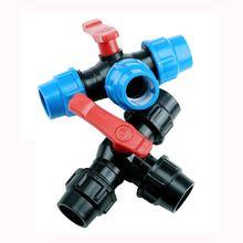 32 мм пластиковый сердечник шаровой клапан Т Тип 3 способа синий