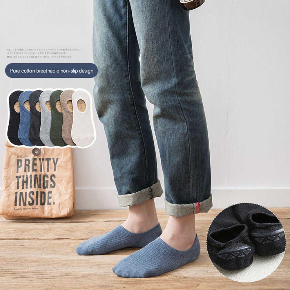 Нескользящие повседневные носки тонкие одноцветные мужские хлопковые носки мужские силиконовые носки дезодорирующие впитывающие пот носки Harajuku для женщин