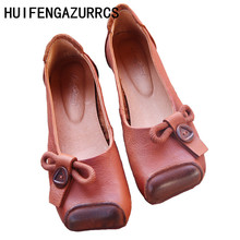 HUIFENGAZURRCS-Literary and Artistic Ethnic Style Leather Womens Shoes Individual Square Head Comfortable Casual Single