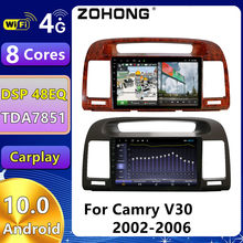 4G DSP For Toyota Camry V30 2002 2003 2004 2005 2006 Car multimedia player android GPS Navigation autoradio car radio DVD 2 din