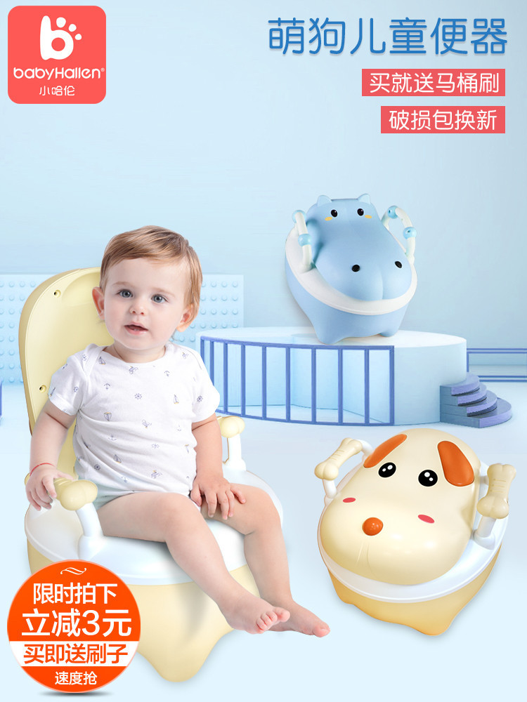 Small Harem Toilet For Kids Infant Zuo Bian Deng Men And Women Baby Toilet Drawer-type Kids Urinal Bedpan