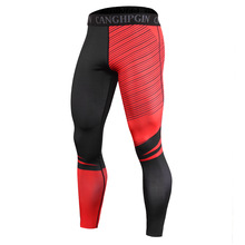 Leggings Fitness Men's Quick-drying Sustainable Four-way Stretch Stereotypes Leggings Yoga Sports Running  Pants