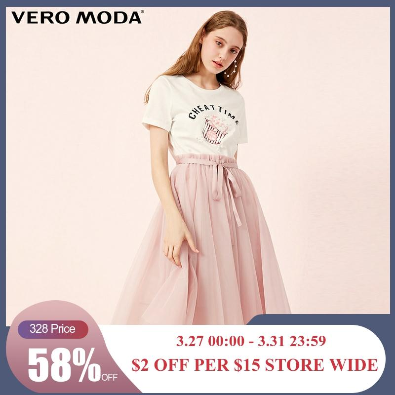 Vero Moda New Women's Elasticized Waist Pure Color Gauzy Skirt | 319116546