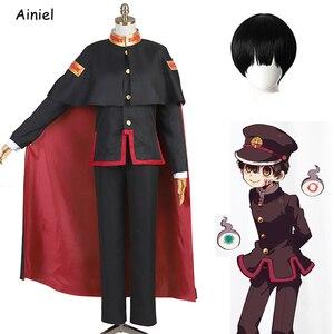 Image 1 - Anime tuvalet bağlı Hanako kun Cosplay kostüm Jibaku Shounen Hanako kun gömlek pantolon pelerin tam Set Nene Yashiro elbise etek peruk