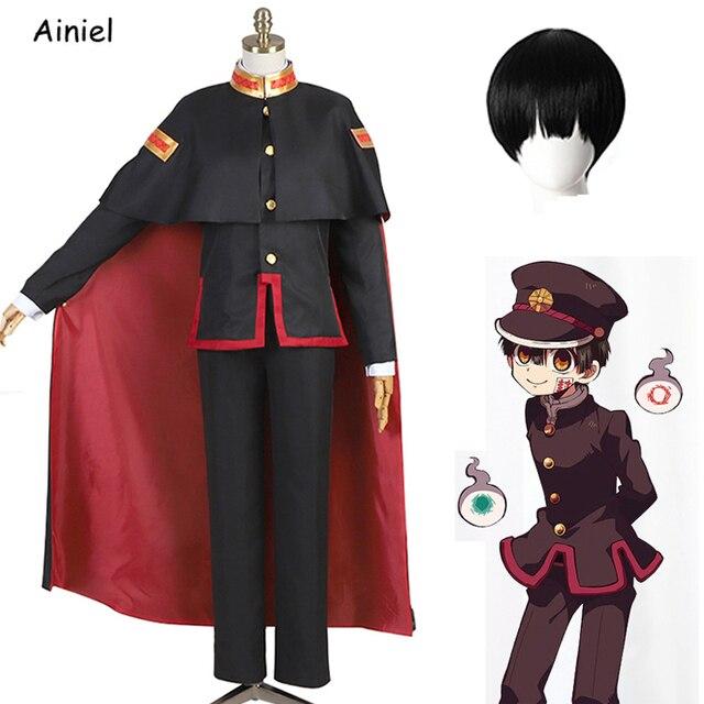 Anime tuvalet bağlı Hanako kun Cosplay kostüm Jibaku Shounen Hanako kun gömlek pantolon pelerin tam Set Nene Yashiro elbise etek peruk