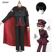 Disfraz de Cosplay de Hanako kun, traje de Cosplay de Anime, camisa Jibaku Shounen Hanako kun, pantalones, capa, conjunto completo, vestido de Nare Yashiro, peluca con falda