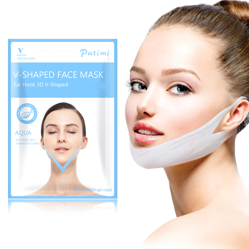 5PCS Hydrogel Mask Slimming Double Chin Lifting Face Mask Bandage Silicone Lift V Face Lift Tools Makeup Firming Thin Masseter